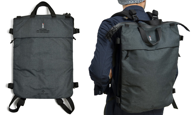 Best Work Backpack Finalists :: Third Annual Carry Awards ...