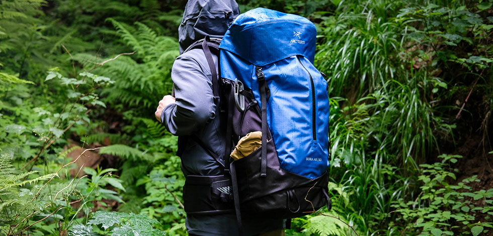 ee79015b269 Arc'teryx Bora AR 50 Backpack: Road Test - Carryology - Exploring ...